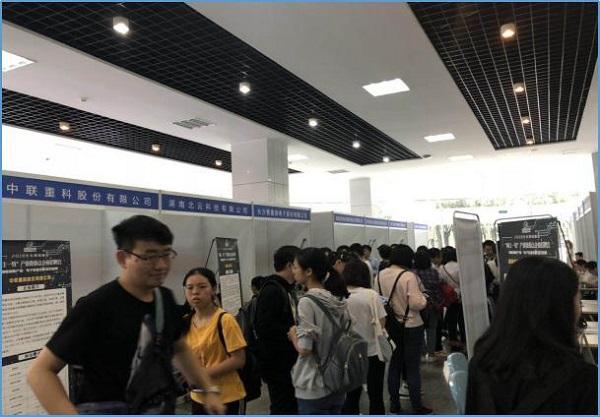 """2018长沙高新区""""两主一特""""产业链系列招聘会首场活动在成都举行.jpg"""