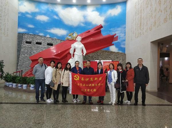 10月20日,人力资源公共服务中心机关党支部赴杨开慧纪念馆参观学习.jpg