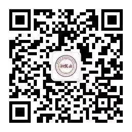 微信图片_20201127134311.jpg
