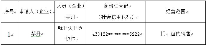 20210630-截图 1.png