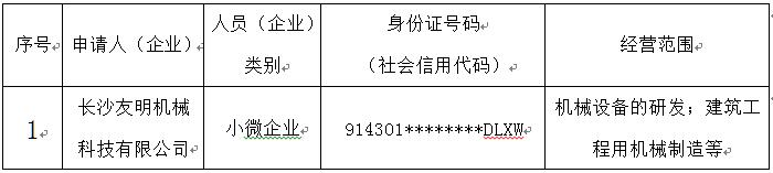 20210702-截图 1.png